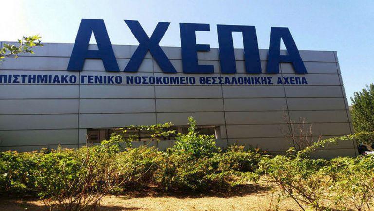 Κορωνοϊός : Ενας ακόμη νεκρός, 367 συνολικά | tovima.gr