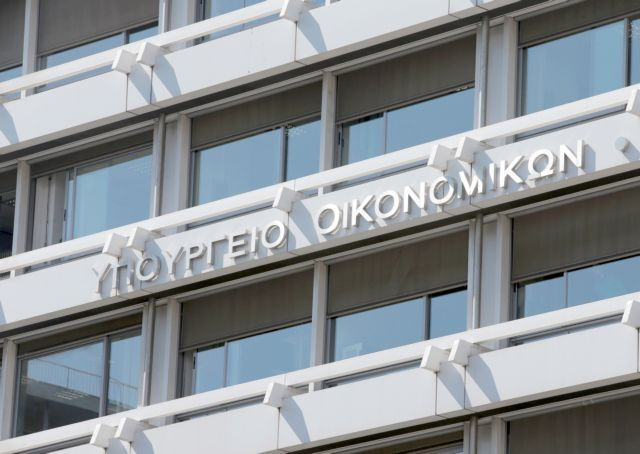 Προϋπολογισμός : Τι περιλαμβάνει το προσχέδιο για φόρους, εισφορές   tovima.gr