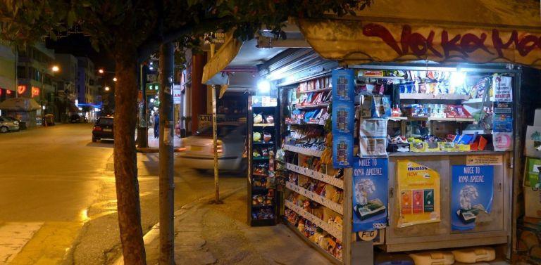Κορωνοϊός : Λουκέτο σε καταστήματα και περίπτερα από τα μεσάνυχτα μέχρι τις 5 το πρωί | tovima.gr