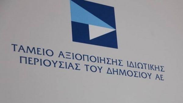 ΤΑΙΠΕΔ : Παράταση στον διαγωνισμό για την αποθήκη φυσικού αερίου στην Καβάλα | tovima.gr
