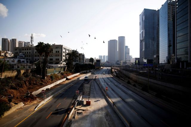 Kορωνοϊός : Καθολικό lockdown στο Ισραήλ | tovima.gr