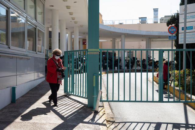 Κορωνοϊός : Σε ΦΕΚ τα έκτακτα μέτρα στην Αττική | tovima.gr