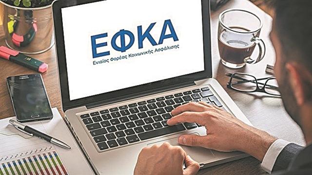 Ψηφιακή σύνταξη «ΑΤΛΑΣ»: Πως  θα άμεσα τη σύνταξή σας   tovima.gr