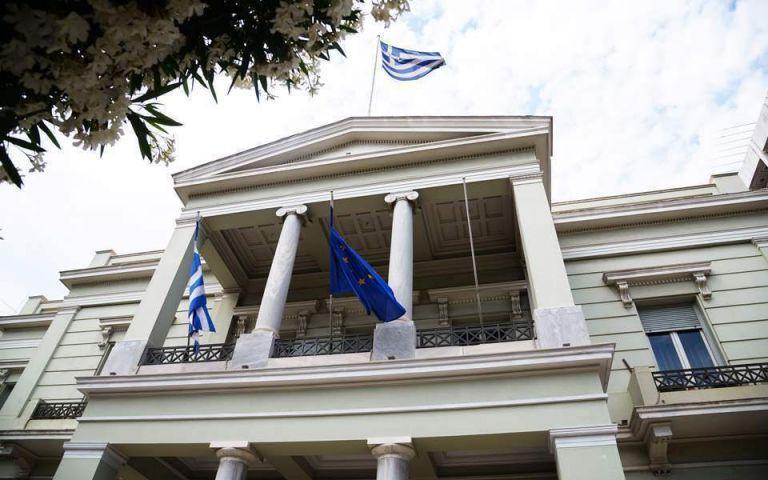 ΥΠΕΞ: Καταδικάζουμε απερίφραστα την προσβολή της Ελληνικής σημαίας στο Καστελόριζο | tovima.gr