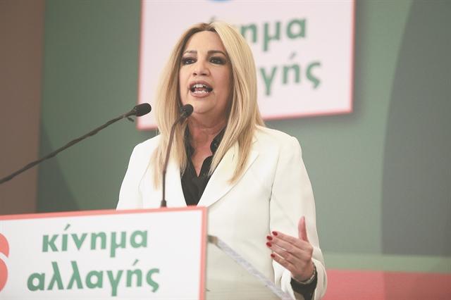 Κορωνοϊός – Γεννηματά: Ο κυβερνητικός αυταρχισμός τροφοδοτεί την ένταση στα σχολεία   tovima.gr