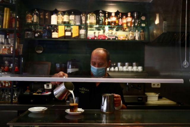 Κορωνοϊός – Βέλγιο: Στις 11 το βράδυ κλείνουν από Δευτέρα τα μπαρ | tovima.gr