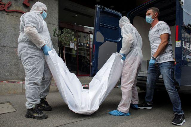 Κορωνοϊός : Εννέα μήνες υγειονομικής κρίσης με ένα εκατομμύριο νεκρούς | tovima.gr