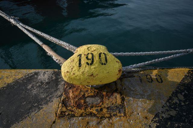 Ανάφη : Κατέλαβαν τον καταπέλτη πλοίου –  είχαν εισιτήριο αλλά δεν τους επιβίβαζαν | tovima.gr