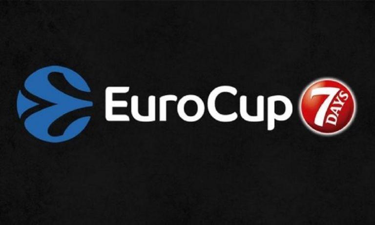Ξεκινάει το EuroCup, την Τετάρτη η πρεμιέρα του Προμηθέα | tovima.gr