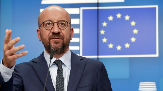 Μισέλ προς ηγέτες της ΕΕ για Τουρκία : Όλες οι επιλογές στο τραπέζι   tovima.gr