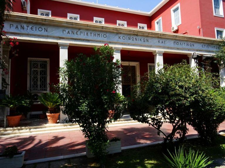 Εξ αποστάσεως τα μαθήματα στο Πάντειο μέχρι 26 Οκτωβρίου   tovima.gr