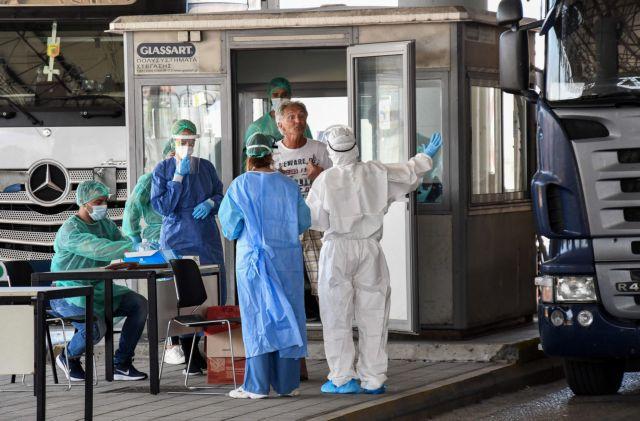 Κορωνοϊός : Βαρύ το τίμημα για τους εργαζόμενους στην υγεία | tovima.gr
