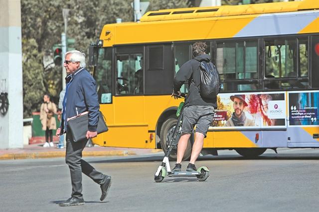 Ηλεκτρικά πατίνια : Πότε και πού μπαίνει φρένο | tovima.gr