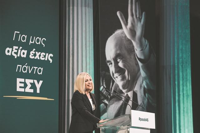 Προτεραιότητες του ΚΙΝΑΛ η οικονομία και η κοινωνία | tovima.gr