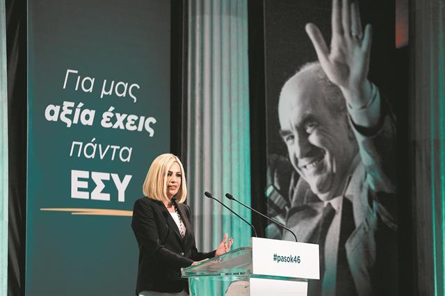 Το ΚΙΝΑΛ «ζήλεψε» τους Πράσινους | tovima.gr