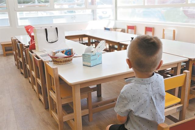 Η προστασία των παιδιών και τα SOS για τους γονείς | tovima.gr
