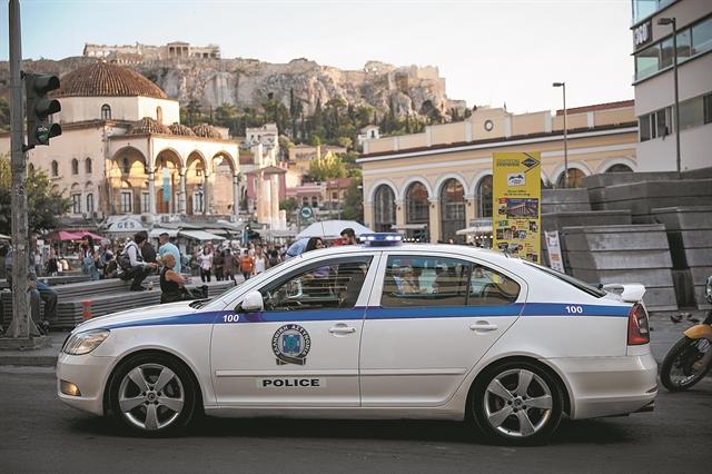Εγγραφα αποκαλύπτουν «διαφθορά» στην ΕΛ.ΑΣ. | tovima.gr
