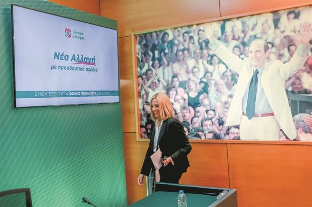Οι μεγάλες προσδοκίες της Φώφης Γεννηματά | tovima.gr