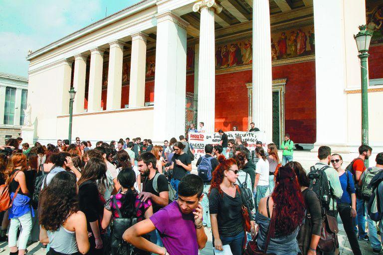 Κορωνοϊός : Μαθητικά συλλαλητήρια ανά τη χώρα – Συνεχίζονται οι καταλήψεις | tovima.gr