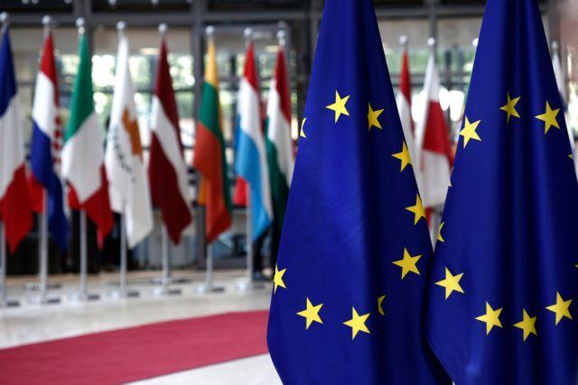 Σύνοδος Κορυφής ΕΕ : Δεν αναφέρεται στην Τουρκία το προσχέδιο συμπερασμάτων | tovima.gr