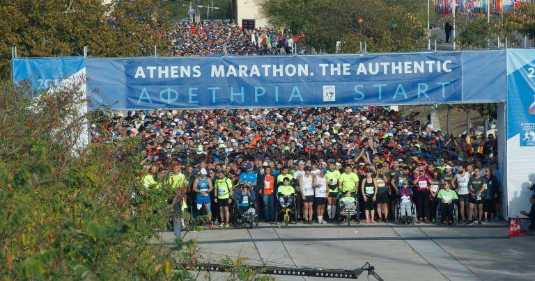 Ματαιώθηκε οριστικά ο Μαραθώνιος της Αθήνας 2020 | tovima.gr