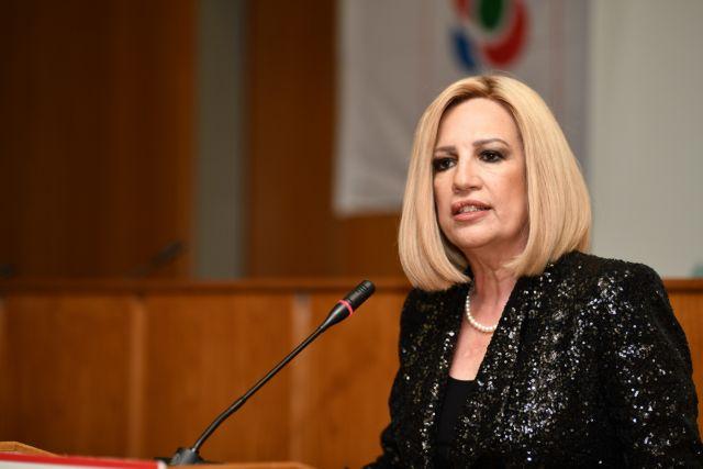 Επίθεση Γεννηματά κατά κυβέρνησης για τα εθνικά | tovima.gr