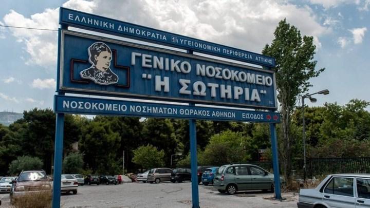 Κορωνοϊός : Αρνητικά όλα τα τεστ στο νοσοκομείο «Σωτηρία» | tovima.gr