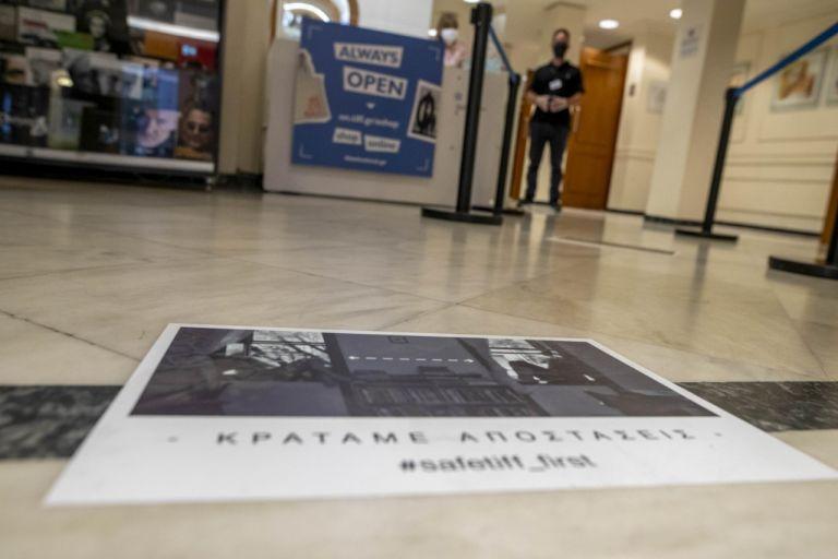 Φεστιβάλ Κινηματογράφου Θεσσαλονίκης: Πώς θα διεξαχθεί | tovima.gr
