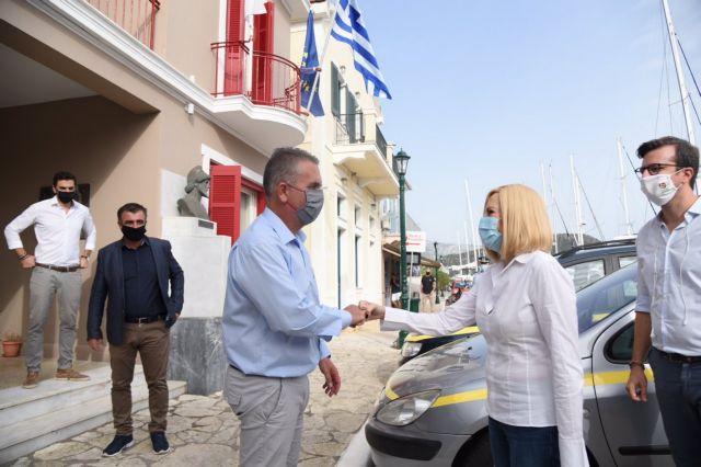 Γεννηματά από Ιθάκη: Να αξιοποιήσει η κυβέρνηση πόρους από το Ευρωπαϊκό Ταμείο Αλληλεγγύης | tovima.gr