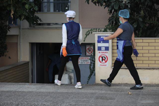 Κορωναϊός: Οκτώ τα κρούσματα στο γηροκομείο της Καρδίτσας – Όλοι εργαζόμενοι | tovima.gr