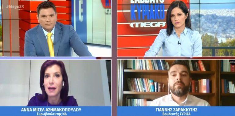 Κόντρα Ασημακοπούλου – Σαρακιώτη για την εξέλιξη της πανδημίας | tovima.gr