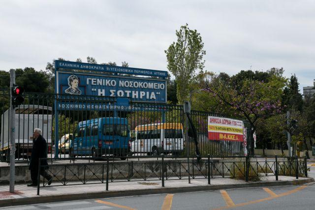 Κορωνοϊός : Ενας επιπλέον νεκρός – 413 οι θάνατοι | tovima.gr