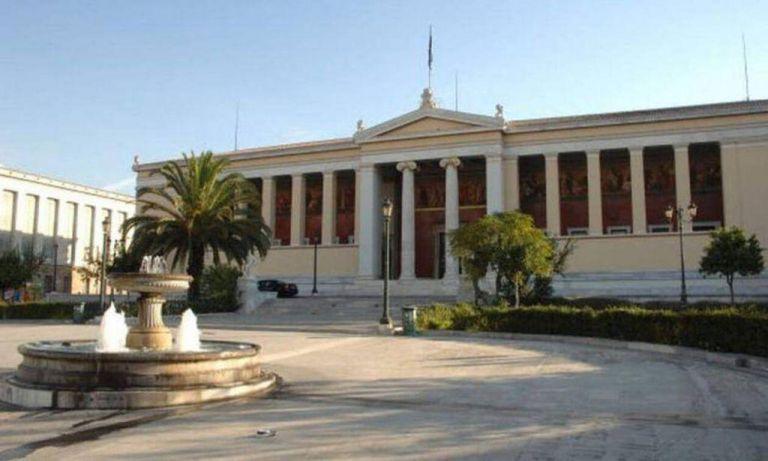 Πανελλαδικές : Οι επιτυχόντες-τέκνα Ελλήνων του εξωτερικού | tovima.gr