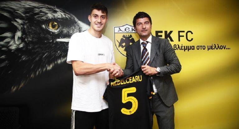 Ανακοίνωσε Νεντελτσεάρου η ΑΕΚ   tovima.gr