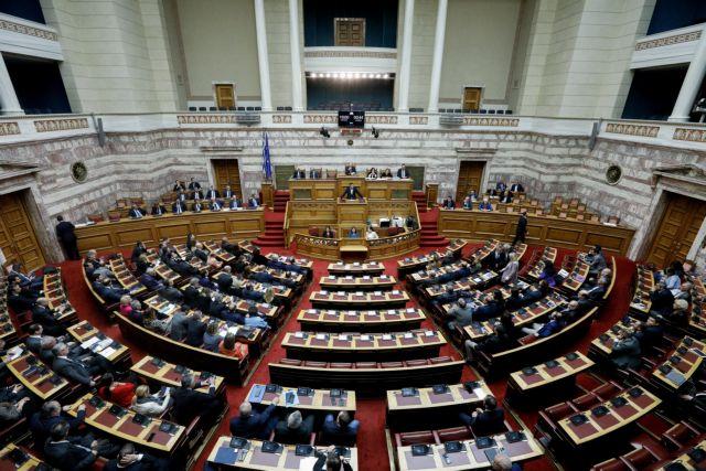 Βουλή : Αλλάζει ο κανονισμός μετά τον σάλο με την Ζαρούλια – Τέλος στους διορισμούς συγγενών   tovima.gr