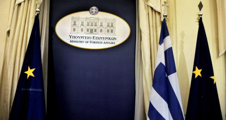 ΥΠΕΞ για Αμμόχωστο: Η Τουρκία παραβιάζει κατάφωρα τις αποφάσεις του ΟΗΕ | tovima.gr