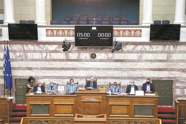 Κορωνοϊός – Βουλή : «Συνωστισμός» διαφωνιών και για την επιστολική ψήφο | tovima.gr