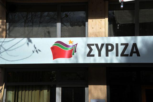 ΣΥΡΙΖΑ : Τροπολογία για στέρηση πολιτικών δικαιωμάτων στους καταδικασθέντες της Χρυσής Αυγής | tovima.gr