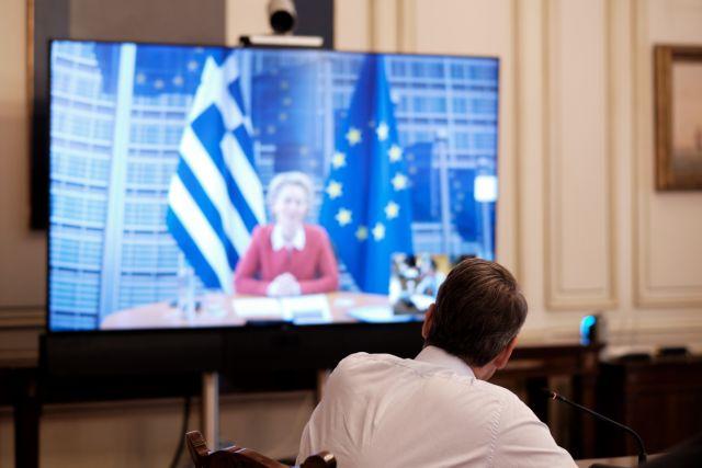 Μητσοτάκης – Φον ντερ Λάιεν καλούν την Τουρκία να μειώσει τις εντάσεις | tovima.gr