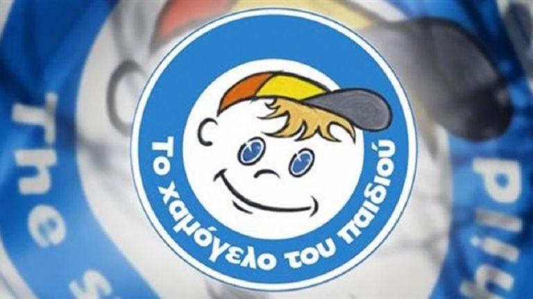 Βρέθηκε η 4χρονη που είχε εξαφανιστεί στο κέντρο της Αθήνας   tovima.gr