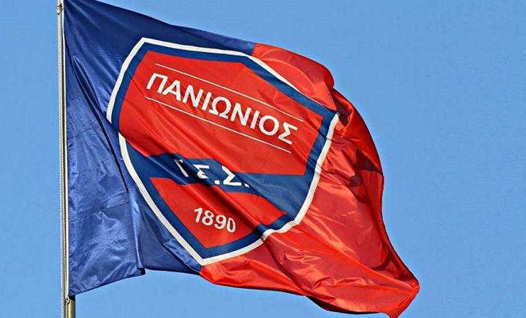 Άγνωστοι έδειραν παίκτη του Πανιωνίου και έσπασαν το αυτοκίνητο του | tovima.gr