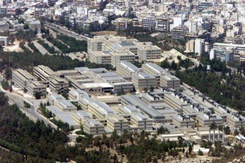 Επεισόδια στην Πανεπιστημιούπολη : Εισβολή στο γραφείο του πρύτανη του ΕΜΠ | tovima.gr