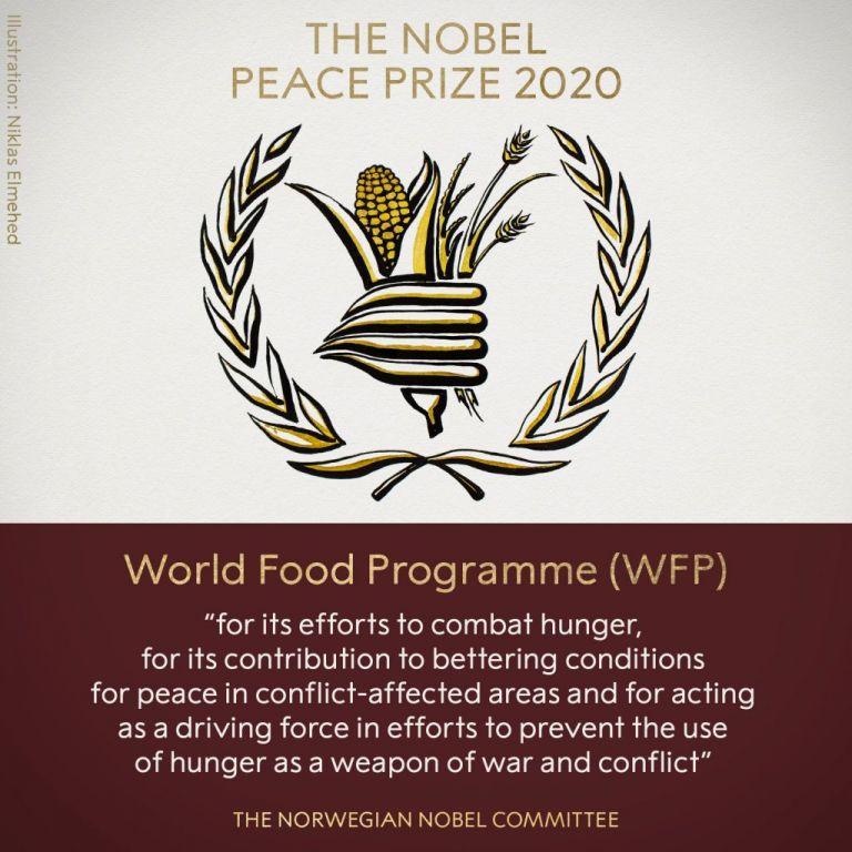 Νόμπελ Ειρήνης 2020 στο Παγκόσμιο Πρόγραμμα Σίτισης ΟΗΕ | tovima.gr