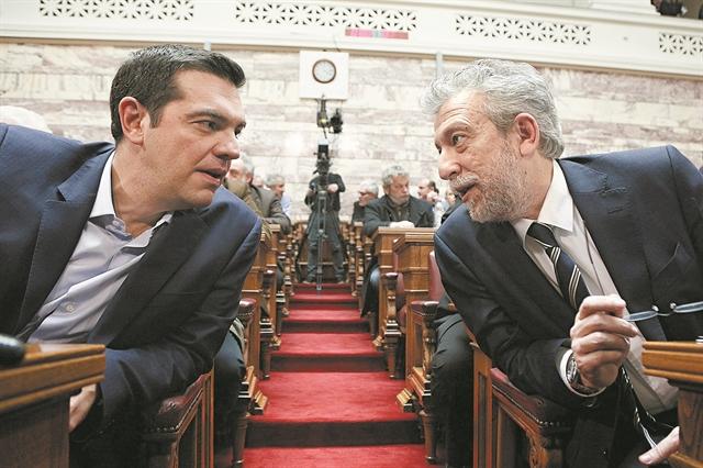 Κομμάτια και θρύψαλα ο ΣΥΡΙΖΑ | tovima.gr