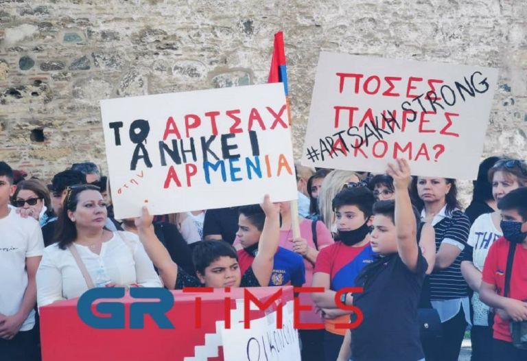 Ναγκόρνο-Καραμπάχ: Συγκέντρωση Αρμενίων στη Θεσσαλονίκη | tovima.gr