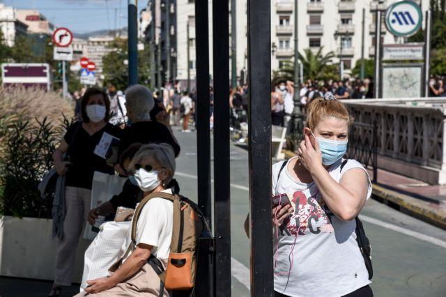 Κορωνοϊός : Βράζει η Αττική – 141 κρούσματα | tovima.gr
