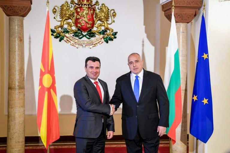 Β. Μακεδονία: Η Βουλγαρία μπλοκάρει την ένταξή της σε ΕΕ | tovima.gr