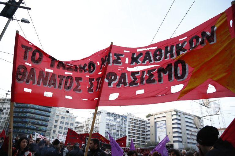 Χρυσή Αυγή : Αντιφασιστική συγκέντρωση μετά το κάλεσμα Λαγού | tovima.gr