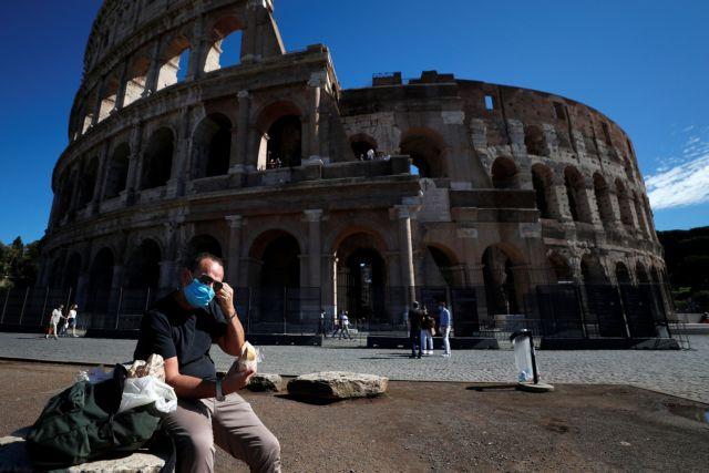 Κοροναϊός – Ιταλία : Αύξηση κρουσμάτων – Προς αυστηρότερα  μέτρα | tovima.gr