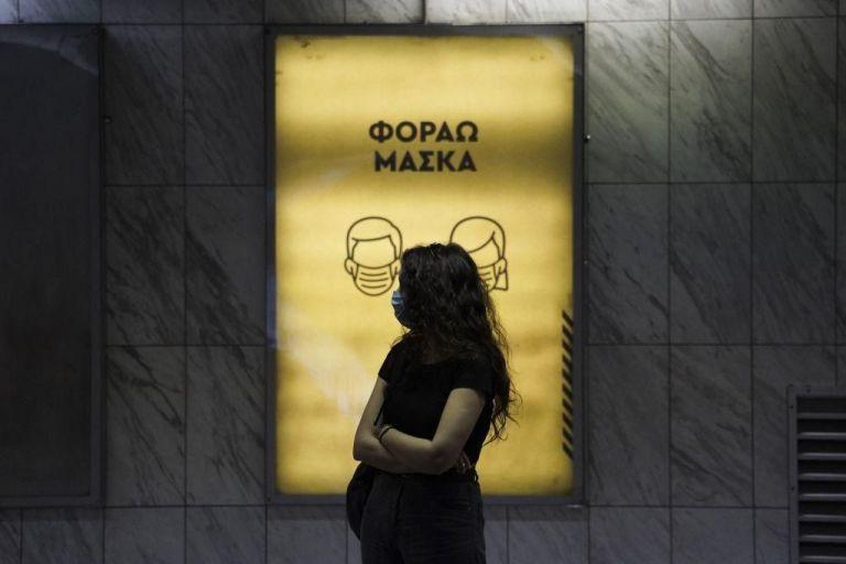 Κορωνοϊός : Νέα μέτρα σε ταξί, ΙΧ από Δευτέρα – Πόσα άτομα επιτρέπονται | tovima.gr
